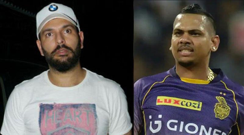 Yuvraj Singh roasts Ben Stokes as Rajasthan Royals star questions Narine's promotion over Morgan | Sangbad Pratidin