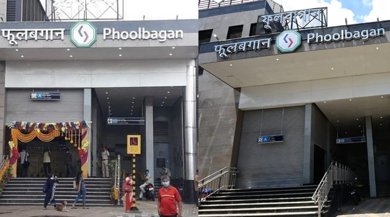 What is the real story of Phoolbagan Metro station's viral pic?