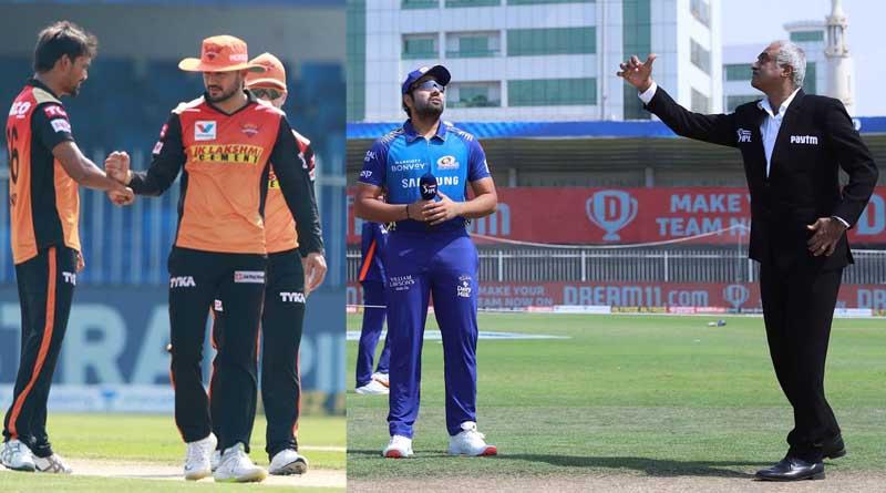 IPL 2020: Rohit Sharma makes a new record | Sangbad Pratidin