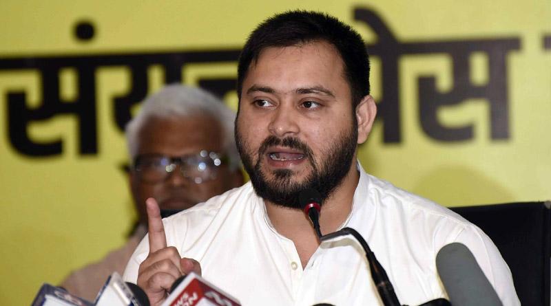 Bihar's Grand Alliance Clinches Seat-sharing Deal for Assembly Polls, Tejashwi Yadav Oppn's CM Face   Sangbad Pratidin