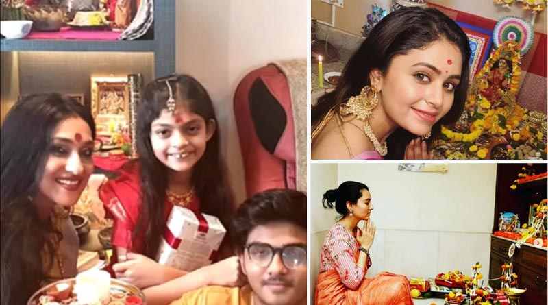 Bangla News of laxmi puja 2020: Here is how Bengali celeb celebrated the Puja | Sangbad Pratidin