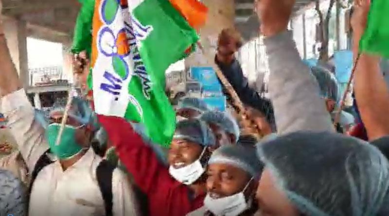 Trinamool Congress workers stage protest near TMC Bhaban| Sangbad Pratidin
