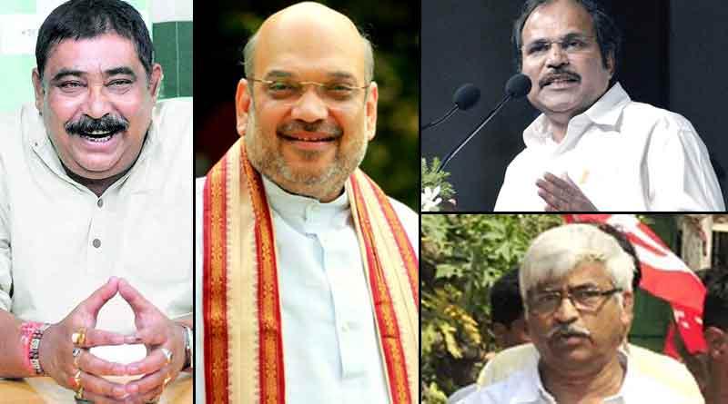 Opposition party leaders slams BJP leader Amit Shah ।Sangbad Pratidin