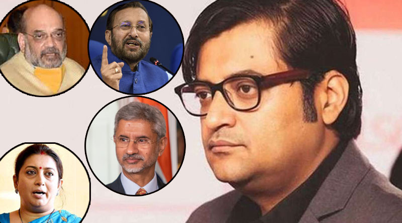 Shades Of Emergency, Ministers and BJP leader comdemns Journalist Arnab Goswami's Arrest |Sangbad Pratidin