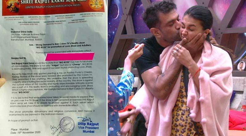 Bangla News of BB14: Karni Sena sends notice to stop Bigg Boss 14 Makers after Eijaz Khan, Pavitra share love scenes| Sangbad Pratidin