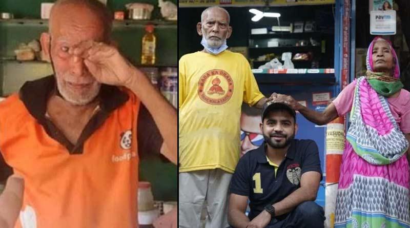 Baba Ka Dhaba owner apologises to YouTuber Guarav Wassan, says 'I made a mistake' | Sangbad Pratidin