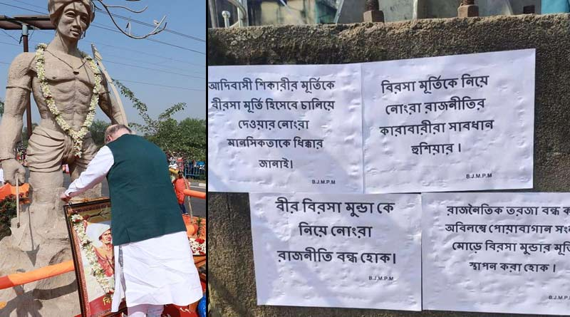 'Stop doing dirty politics with Birsa Munda', tribals threat with posters at various places of Junglemahal  Sangbad Pratidin