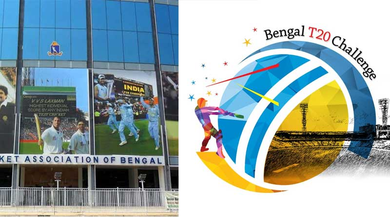 Sports news in Bengali: A T-20 match will be on 28 November between Mohunbagan and East Bengal | Sangbad Pratidin