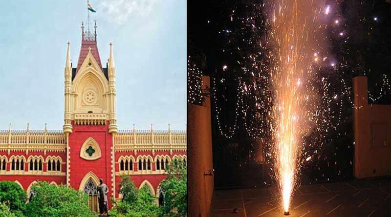PIL filed in Calcutta High Court regarding fire cracker ban in Diwali । Sangbad Pratidin