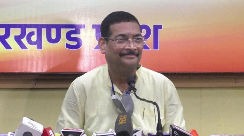 Sedition case registered against Jharkhand BJP chief। Sangbad Pratidin
