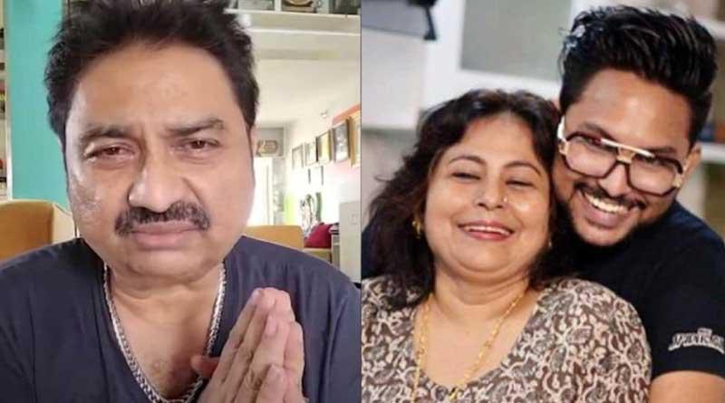 'He should write Jaan Rita Bhattacharya', Kumar Sanu's advice to his son| Sangbad Pratidin