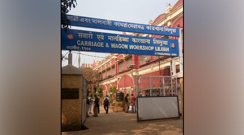 Bengali signboard returns at Liluah rail workshop after heavy protests| Sangbad Pratidin