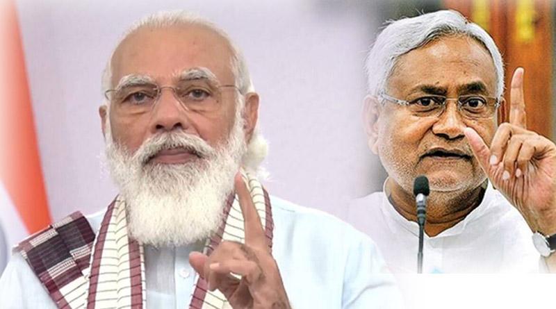 JDU mulls Nitish Kumar as next PM! fissures in NDA camp   Sangbad Pratidin
