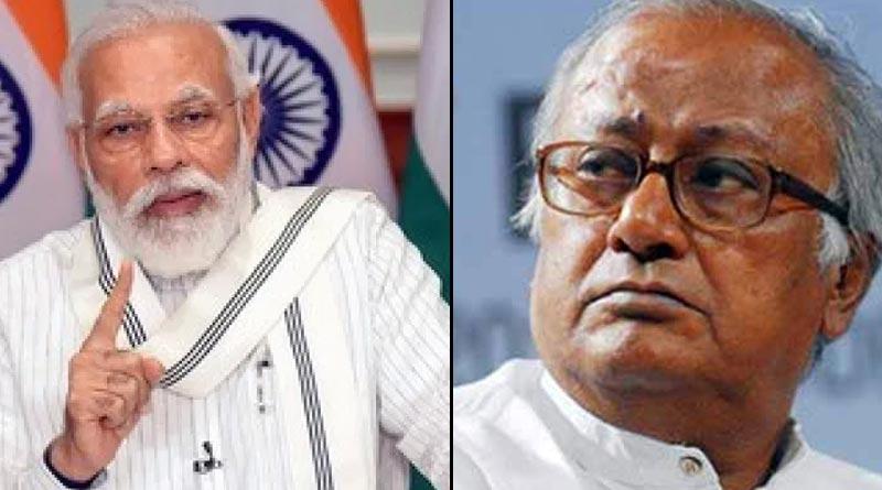 TMC MP Sougata Roy writes letter to PM Modi appealing to extend tenure of free ration nationwide| Sangbad Pratidin