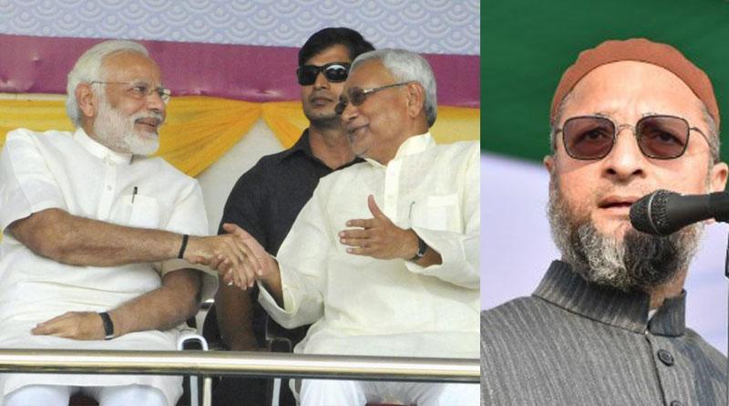 Bihar Election 2020: BJP rejects exit polls, Says, NDA will form government |Sangbad Pratidin