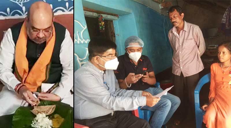 BJP MP Dr. Subhash Sarkar at Vibhishan Hansdar's house to take charge of his daughter's treatment
