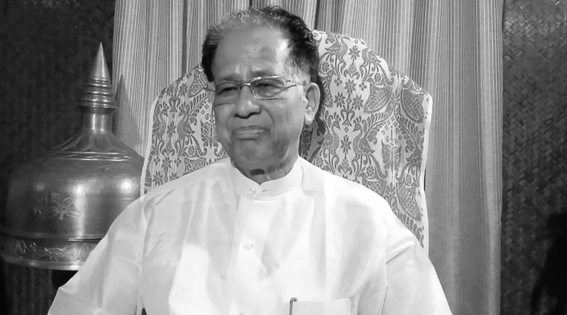 With Tarun Gogoi's Death, Assam Loses One Of Its Tallest Leaders । Sangbad Pratidin