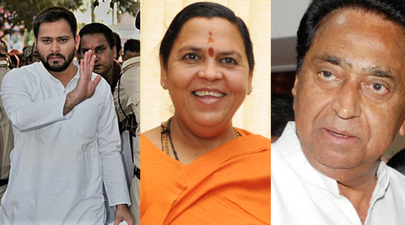 BJP leader Uma Bharti praise RJD leader Tejashwi Yadav and Congress leader Kamal Nath |Sangbad Pratidin
