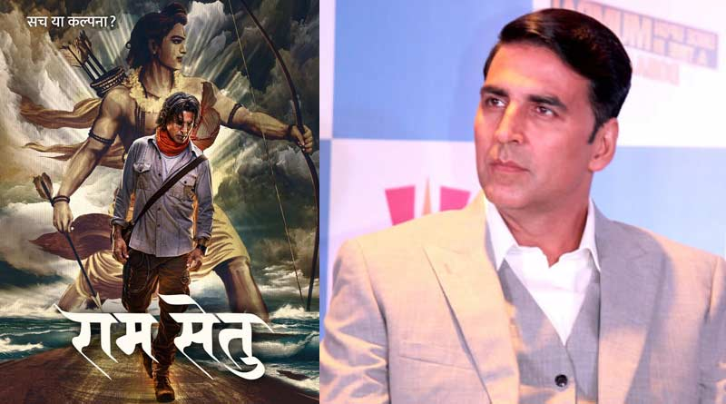 Bangla New of Akshay Kumar: Actor reveals Ram Setu's poster on Diwali 2020 | Sangbad Pratidin
