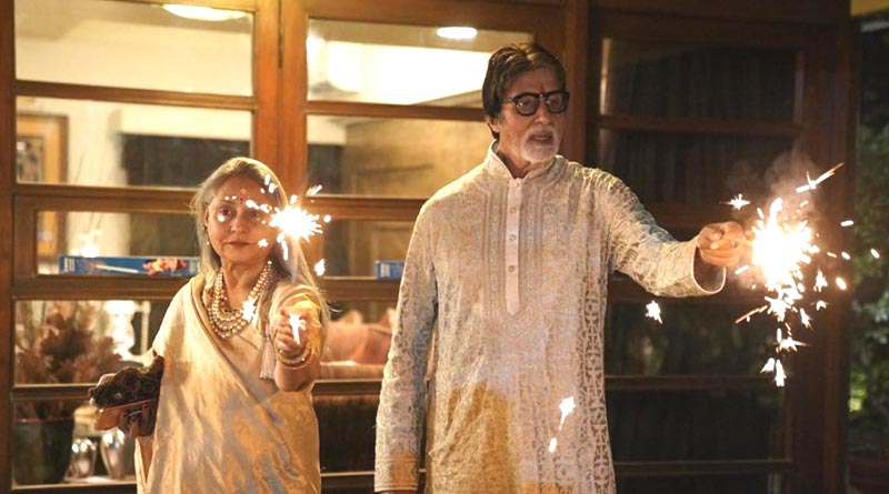 Bangla News of Diwali 2020: Here is why Amitabh Bachchan, Ekta Kapoor will not host Diwali Party this year | Sangbad Pratidin