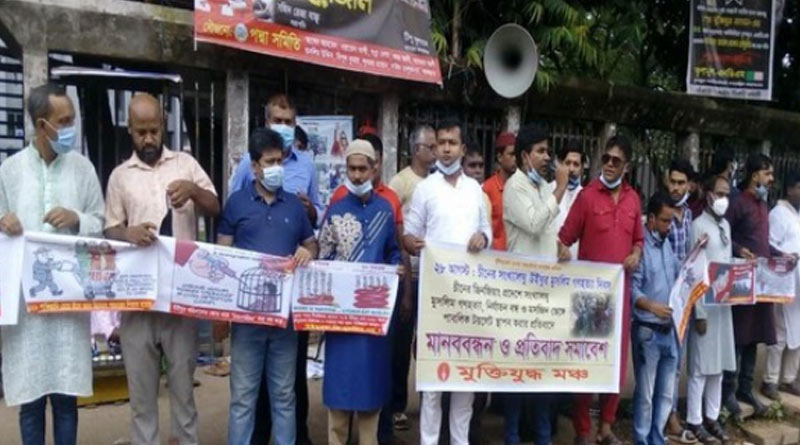 Dhaka, Nepal, New York & Tokyo witness anti-China protests on Uighur issue