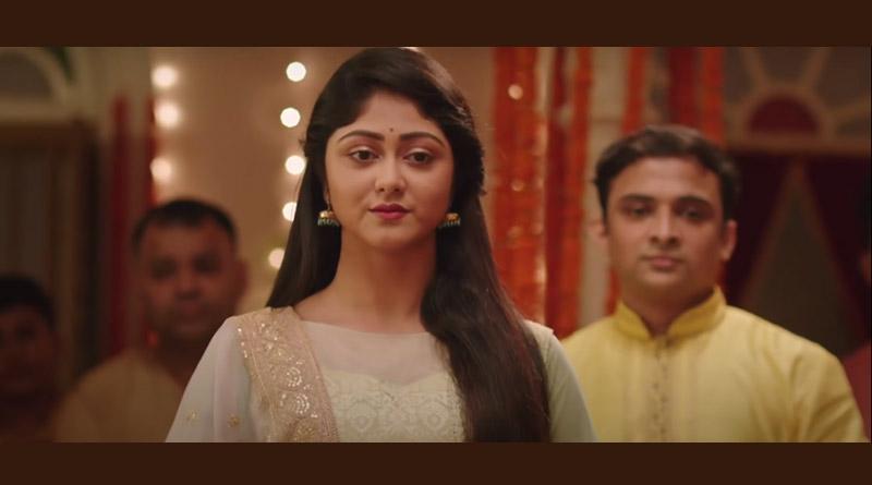 Bangla News of Television: 'Aparajita Apu', here is the teaser of New Bengali serial | Sangbad Pratidin