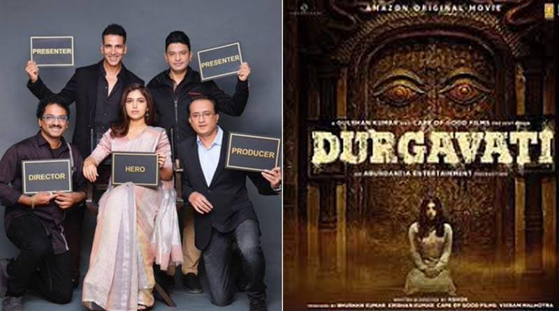 Bangla News of Durgavati: Name of the film 'Durgavati' produced by Akshay Kumar changed to 'Durgamati' | Sangbad Pratidin