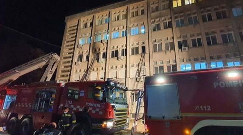 World news in Bengali: Fire Kills 10 At Romanian COVID-19 Hospital | Sangbad Pratidin