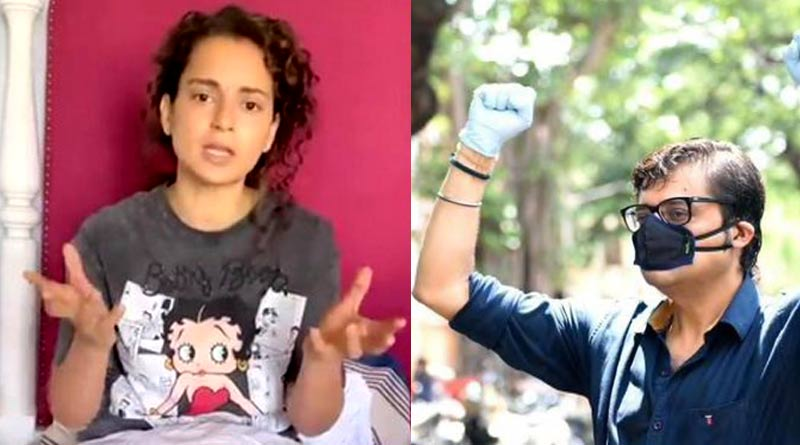 Bangla News of Kangana Ranaut: Bollywood Actress gives Donald Trump example to support Arnab Goswami | Sangbad Pratidin
