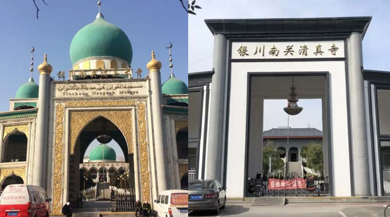 China removes domes, minarets from the largest mosque in Ningxia   Sangbad Pratidin
