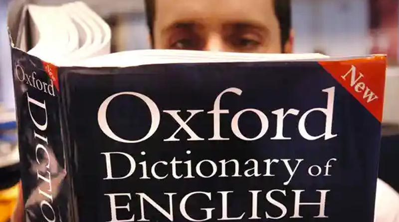 Oxford Dictionary updates its 'offensive' definition of a woman, brings about gender-neutral terminology | Sangbad Pratidin