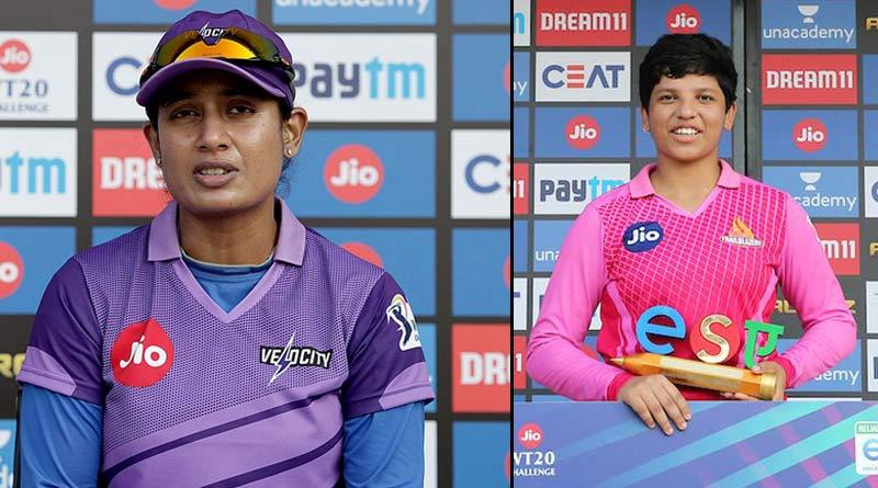 Women's T20 Challenge: Trailblazers beat Velocity by 9 wickets | Sangbad Pratidin