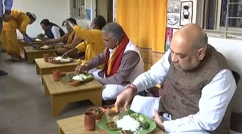 Amit Shah enjoys lunch with authentic bengali food at Baul family in Bolpur| Sangbad Pratidin