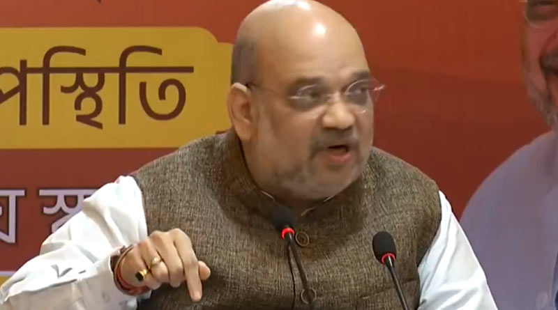NSUI files complaint that Amit Shah missing, Twitter trends with memes | Sangbad Pratidin