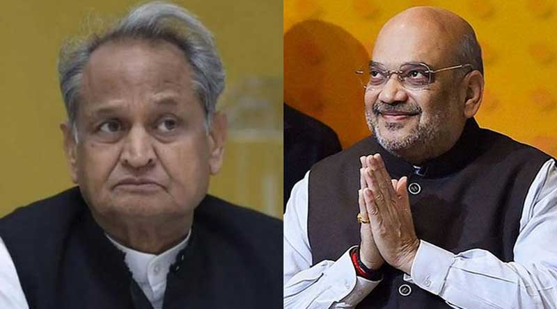 Ashok Gehlot Claims, BJP again trying to topple Rajasthan Congress Government | Sangbad Pratidin