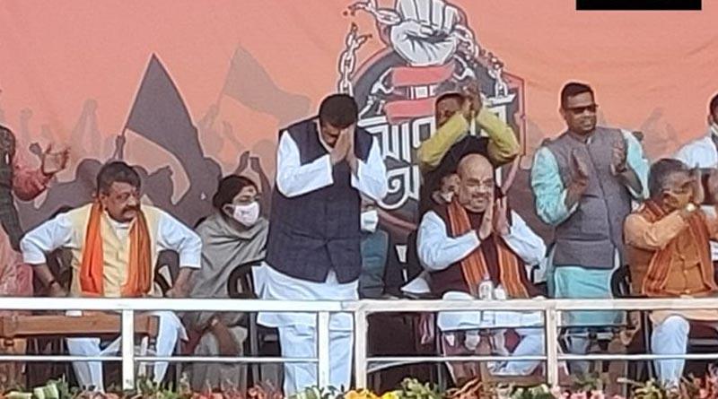 five TMC Minority Cell members join BJP at Amit Shah's programme | Sangbad Pratidin