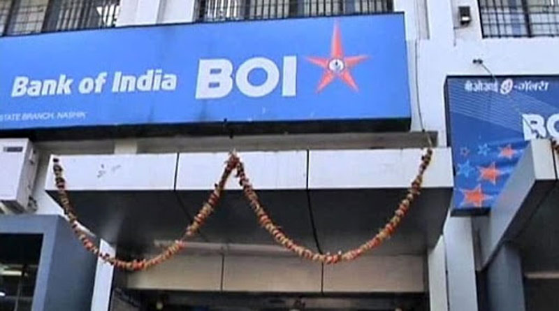 Bank of India (BOI), Ratnagiri is inviting application for Office Assistant and Watchman | Sangbad Pratidin