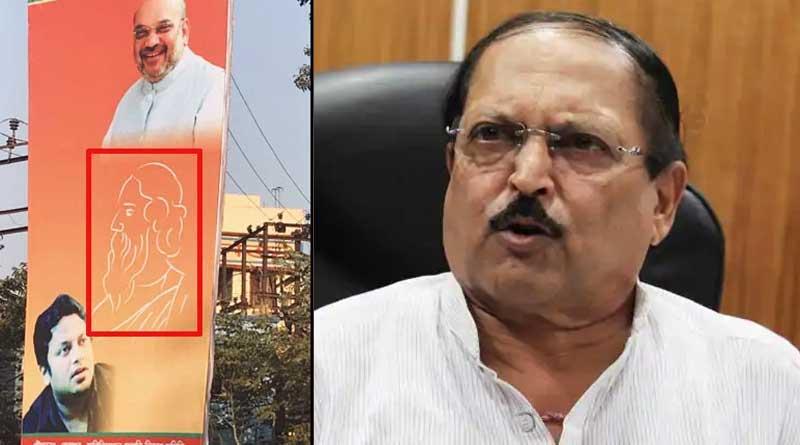 TMC leader Subrata Mukherjee slams BJP over Amit Shah and Rabindranath Thakur's hoarding at Bolepur   Sangbad Pratidin