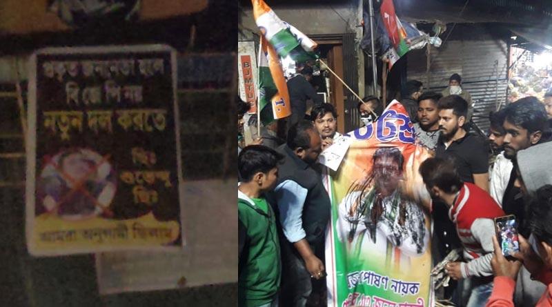 Posters against Suvendu Adhikari at Medinipore after changing party | Sangbad Pratidin