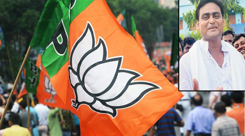 Bengal BJP announces Bongaon as separate organisational district ahead of Assembly election  Sangbad Pratidin