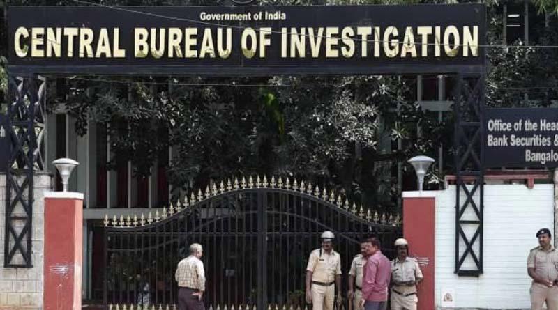 Hyderabad company booked for fraud, scam bigger than Nirav Modi case | Sangbad Pratidin