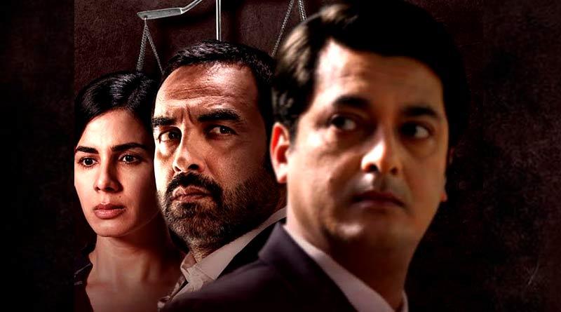 Criminal Justice: Behind Closed Doors trailer stars Pankaj Tripathi, Jisshu Sengupta, Kirti Kulhari  Sangbad Pratidin