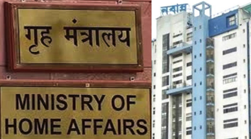 Union Home Ministry calls 3 IPS officers on deputation from West Bengal| Sangbad Pratidin