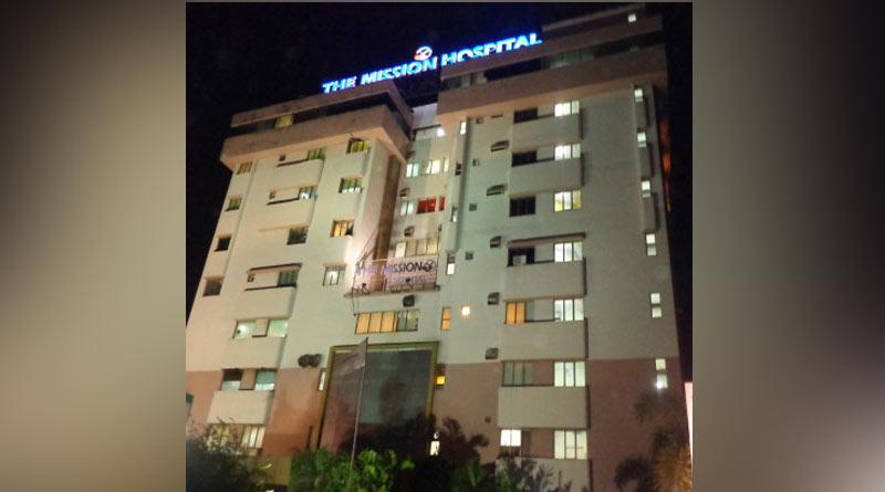 Durgapur-mission-hospital