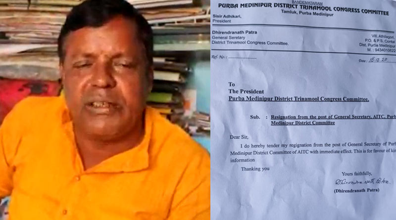 General secretary of disrict TMC, East Midnapore resigns from the post| Sangbad Pratidin