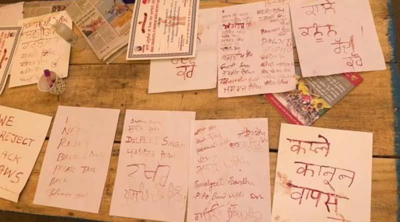 Farmers write letters to PM Modi using their blood | Sangbad Pratidin