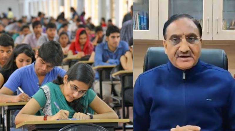 JEE Main 2021: Exam from Feb 23, to be conducted 4 times in 13 languages with choices   Sangbad Pratidin