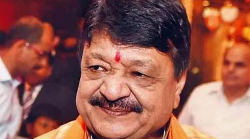 Kailash Vijayvargiya holds crucial meeting with West Bengal BJP leaders after 2.5 months | Sangbad Pratidin
