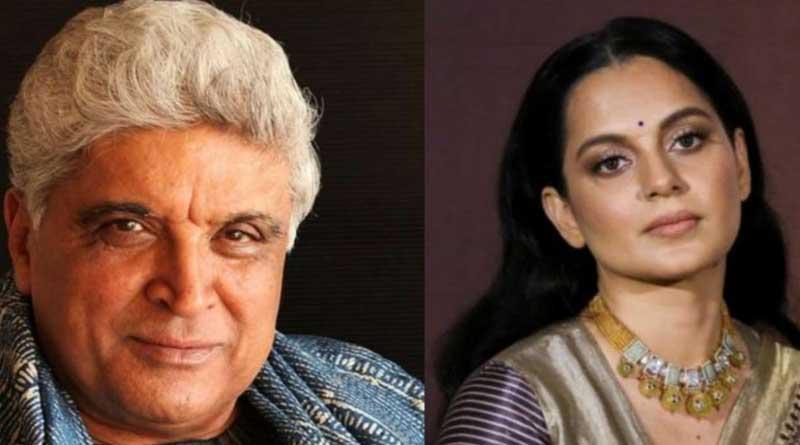 Police probe ordered into Javed Akhtar's defamation complaint against Kangana Ranaut   Sangbad Pratidin