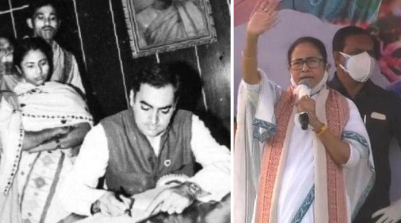 Rajiv Gandhi praised me in Visva-Bharati University, Says Mamata Banerjee